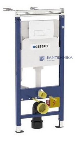Инсталляционная система Geberit Duofix Plattenbau 458.125.11.1 9000