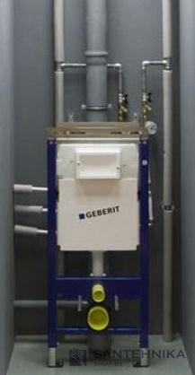 Инсталляционная система Geberit Duofix Plattenbau 458.125.21.1 148626