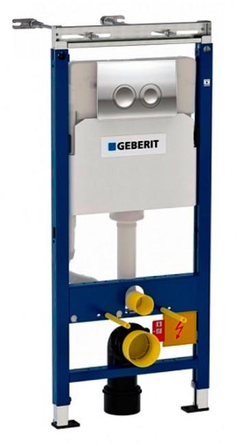 Инсталляционная система Geberit Duofix Plattenbau 458.122.21.1 (458.162.21.1) 8750