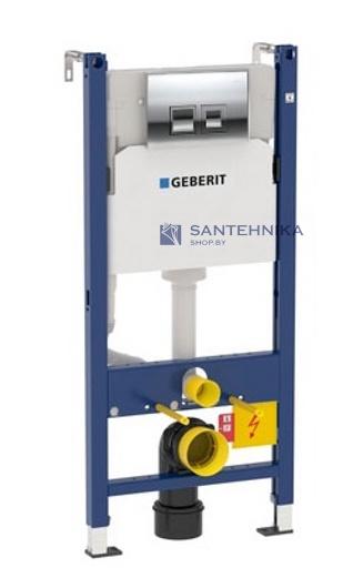 Инсталляционная система Geberit Duofix 458.135.21.1 6655