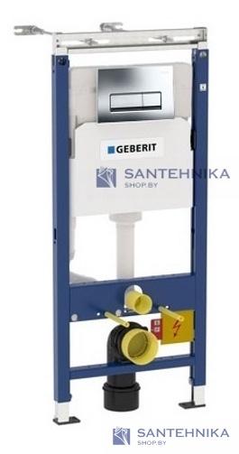 Инсталляционная система Geberit Duofix Plattenbau 458.125.21.1 6952